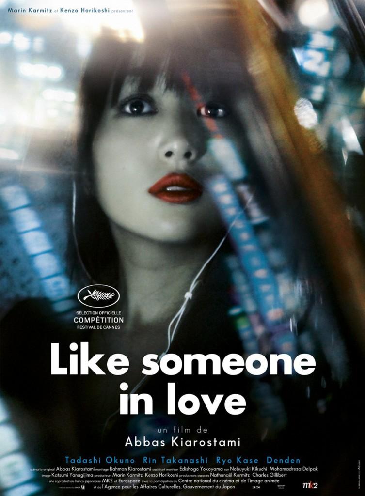 like_someone15