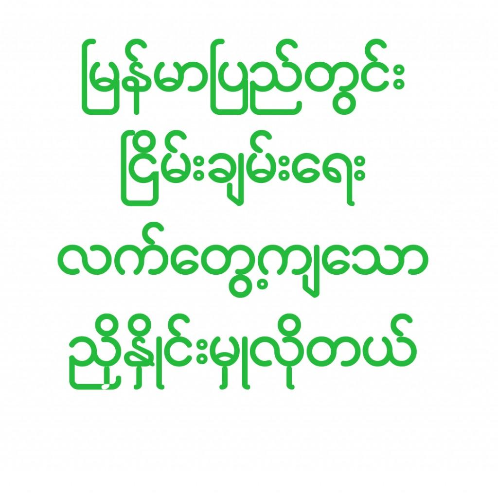 peace15
