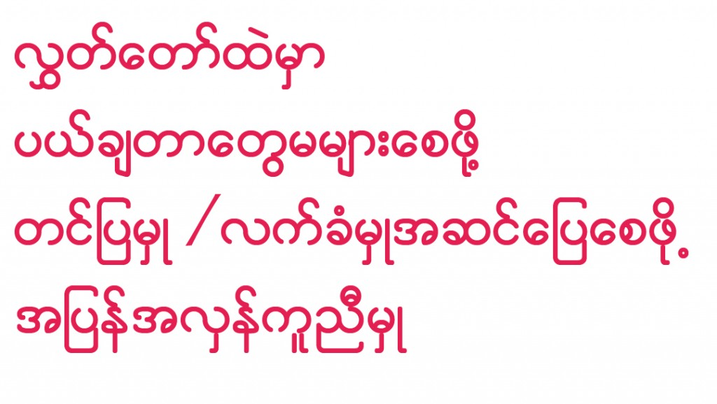 hlut taw