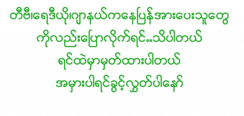arrpay copy