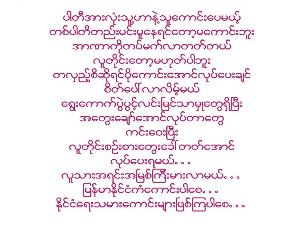 demokarayce copy