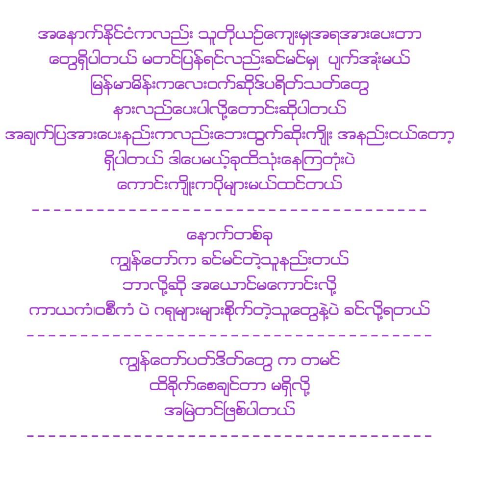 4-tamin-copy2