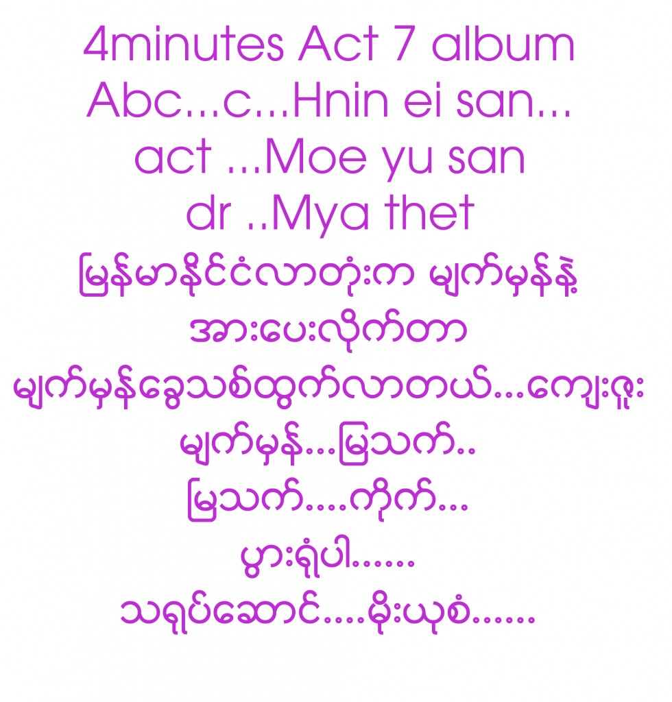 act715