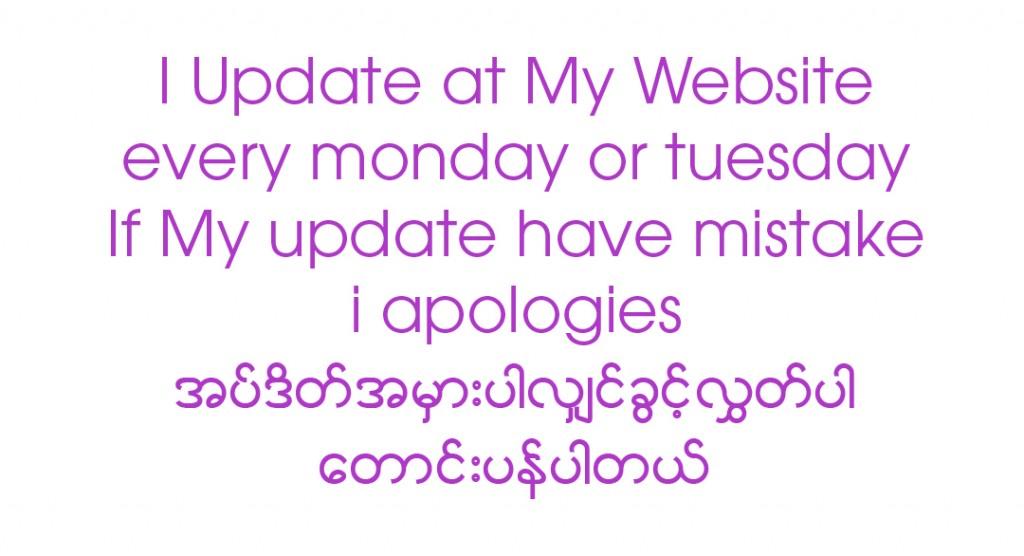 update copy