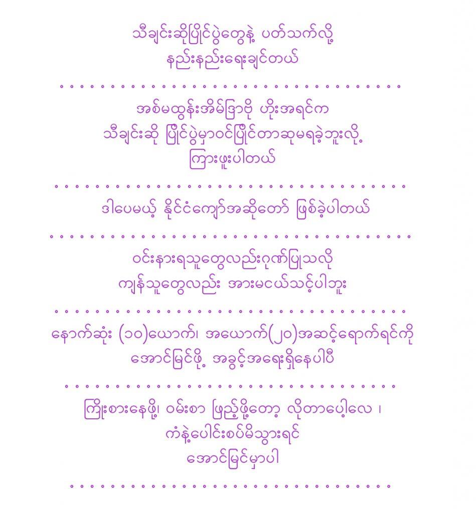 song7 copy
