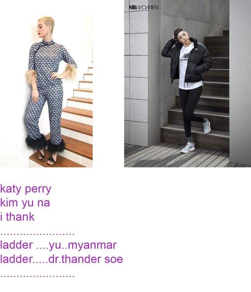 yu copy