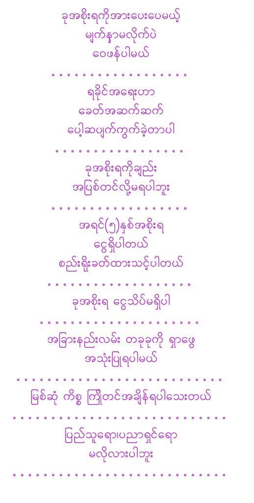 myit copy
