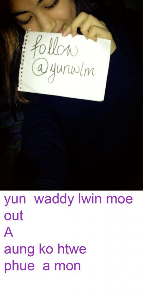yun copy