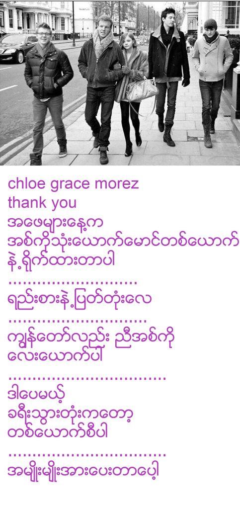 cgm copy