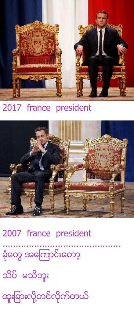 france president copy